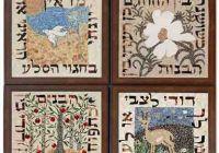 La segoula du Shir Hashirim